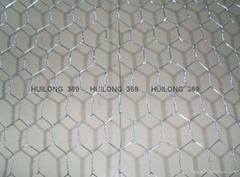 hexagonal wire mesh at a