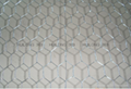 Good product hexagonal wire mesh 1
