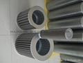 Hydac hydraulic filter element