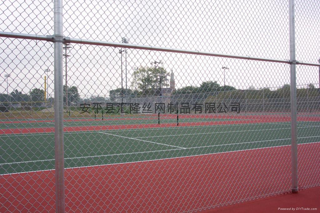 Sports Netting BW-14