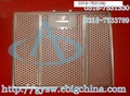 wiremesh with hole production Z-08