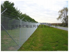 Chain Link Fence for Road  BW-01