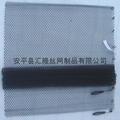 metal curtain  Metal drapery ZS-11