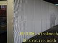 装饰网板 ZSB-4 2