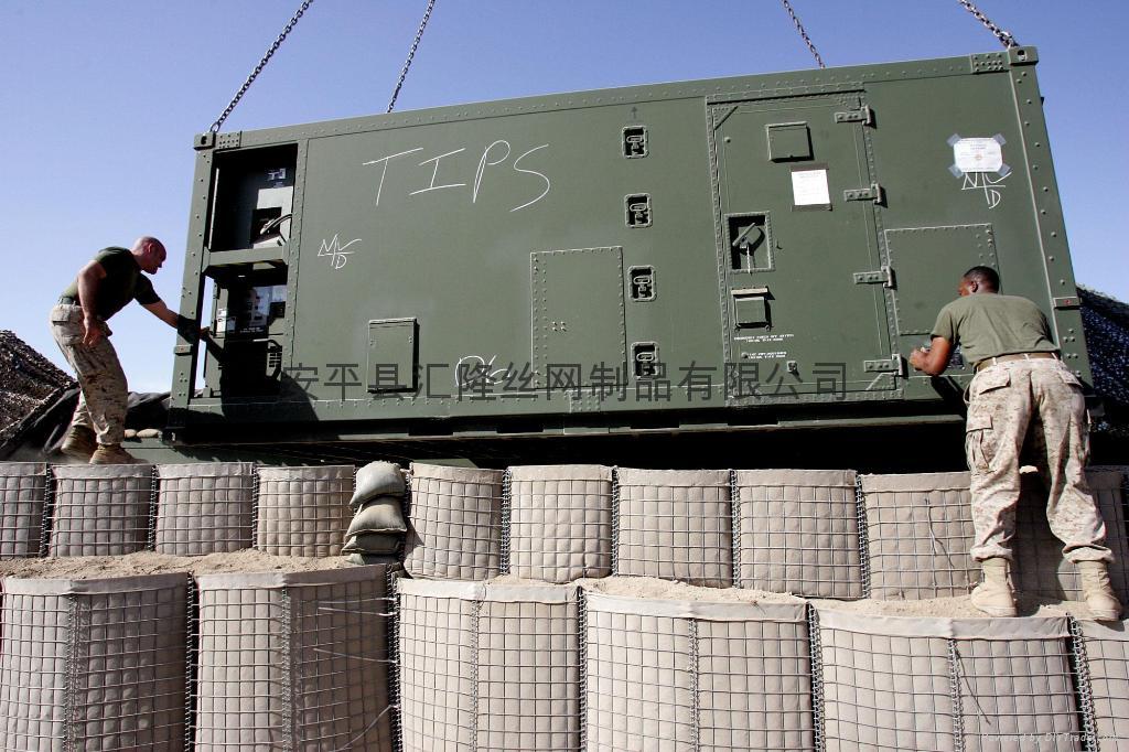 Bastion Barrier WL- 08 1