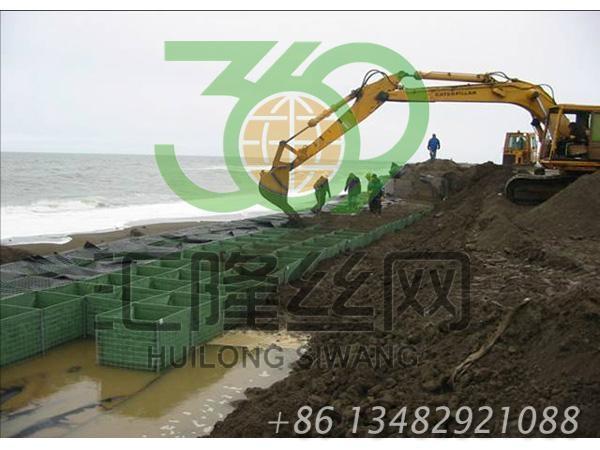 Flood Control System WL- 02 1