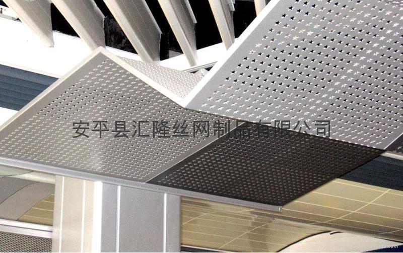Perforated Mesh CK-07 1
