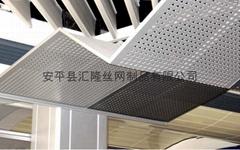 金属冲孔网板 CK-07