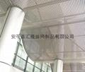 Perforated Mesh CK-07 3