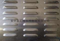金属冲孔网板 CK-05