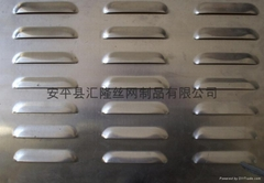 金屬沖孔網板 CK-05