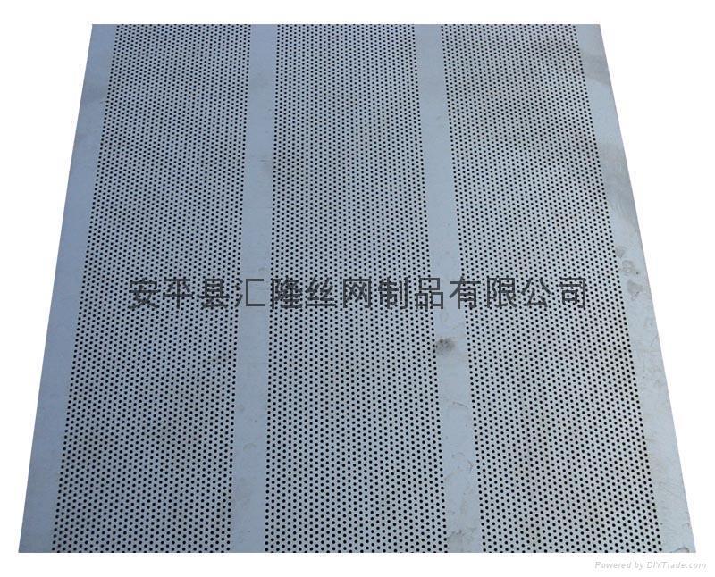 金屬沖孔網板 CK-03 1