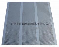金属冲孔网板 CK-03