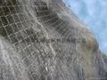 SNS TECCO Fence SW-04