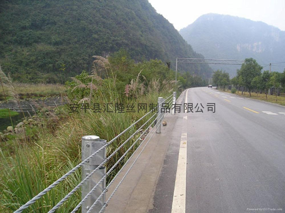 Wire rope fence sw huilong china manufacturer
