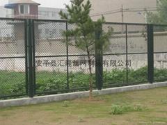热电厂隔离网 BW-06