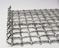 Stainless Steel Crimp Wire Mesh GW-07