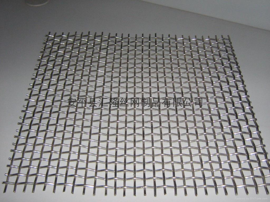 鋼絲篩網 GW-06 1