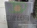 机筛钢丝网 GW-08