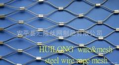 鋼絲繩網 SW-10