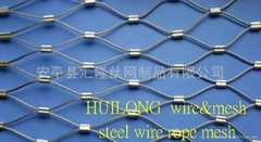 stainless steel Zoo Mesh SW-10