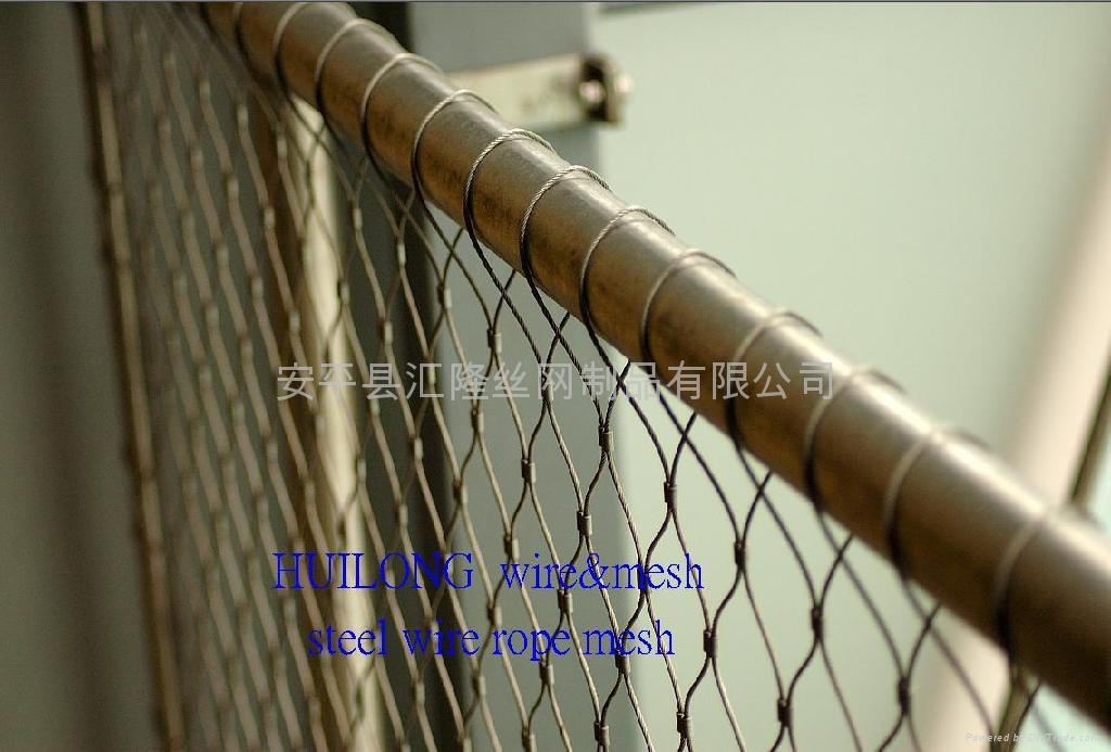 stainless steel Zoo Mesh SW-10 2