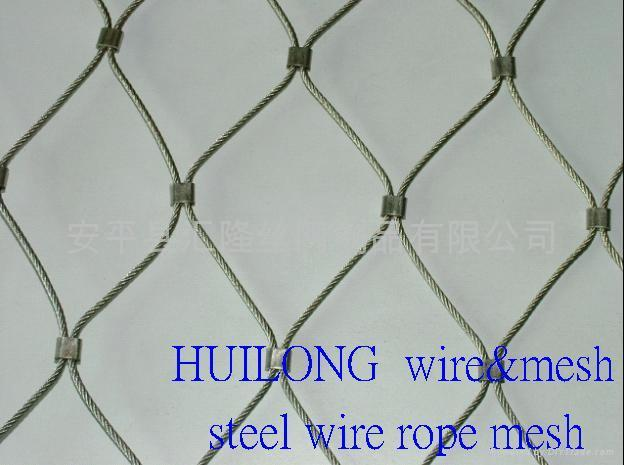 stainless steel Zoo Mesh SW-10 3