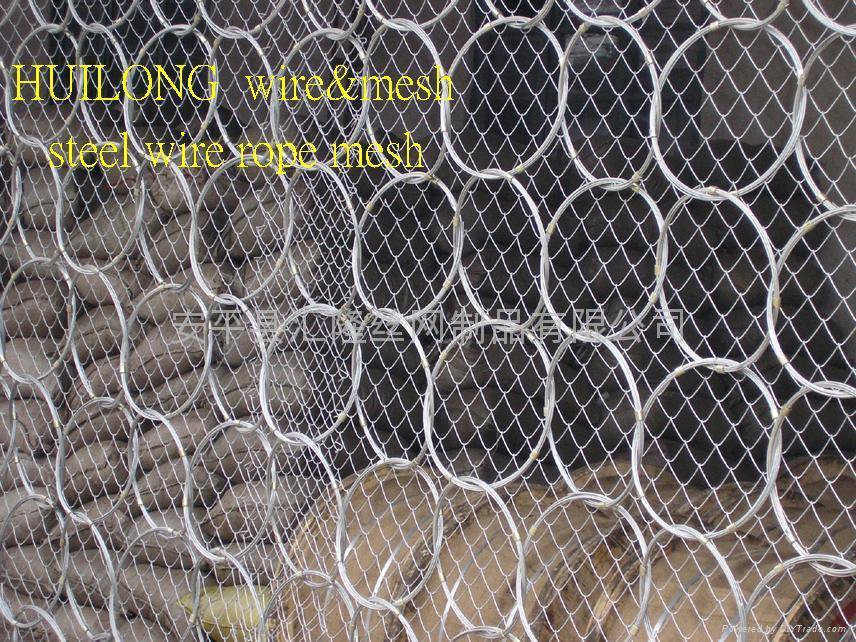 Steel Wire Ring Nets SW-08 1