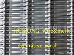 Decorative wire mesh BZS-01