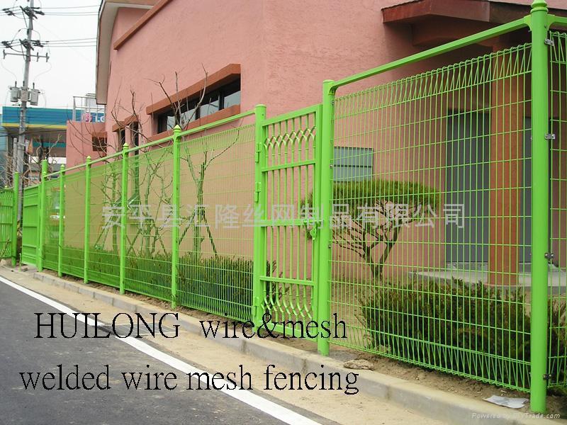 Uptown Fencing HW-10
