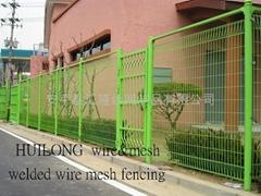 生活区隔离网 HW-10