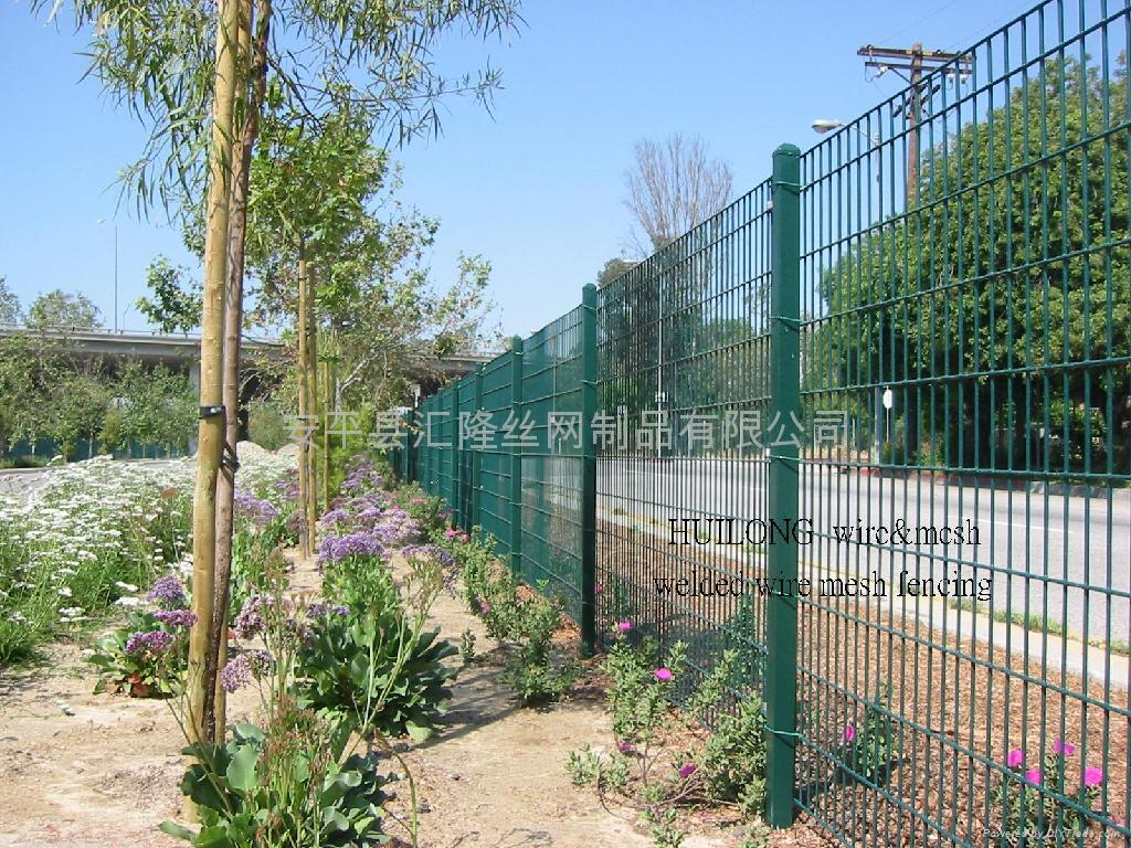 Double Layer Wire Fencing HW-08