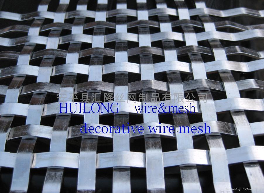 不锈钢编织网 ZS-10 1