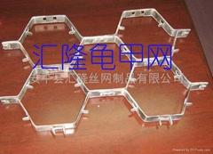 大孔型龜甲網 G-10