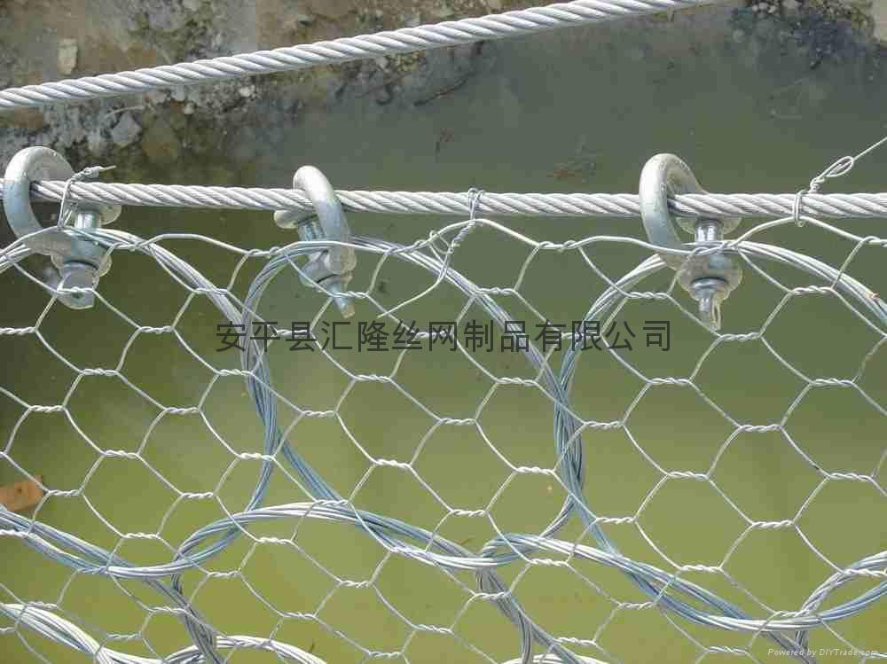 Steel Wire Ring Nets SW-08 3