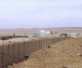Bastion Barrier WL- 08