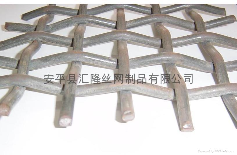 礦用鋼絲網- GW04 1