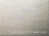 植物胶原声学涂料SprayA-18
