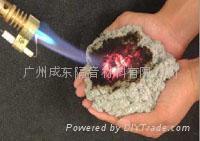 新型環保防火天花吸音纖維材料