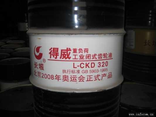 长城工业齿轮油 1