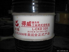 長城工業齒輪油