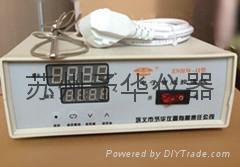 Intelligent digital display thermostatic temperature control