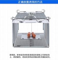 老鼠笼家用捕鼠器扑鼠笼