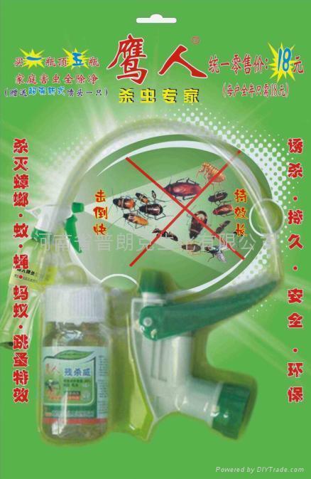 灭蟑螂蚊蝇药 1