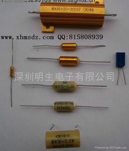 Rx24铝壳电阻 2