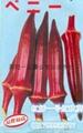 紅秋葵種子 1