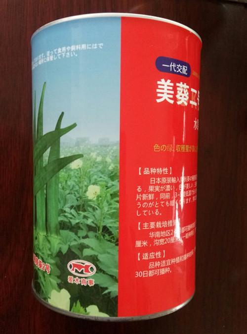 日本進口水果秋葵種子美葵二號 1