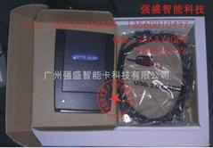 RFID讀寫器