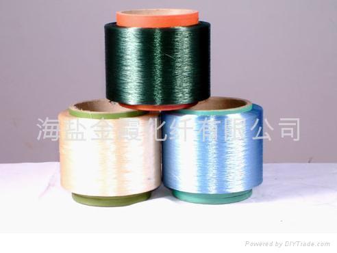 Fancy yarn special yarn (polyester colored yarn) 2