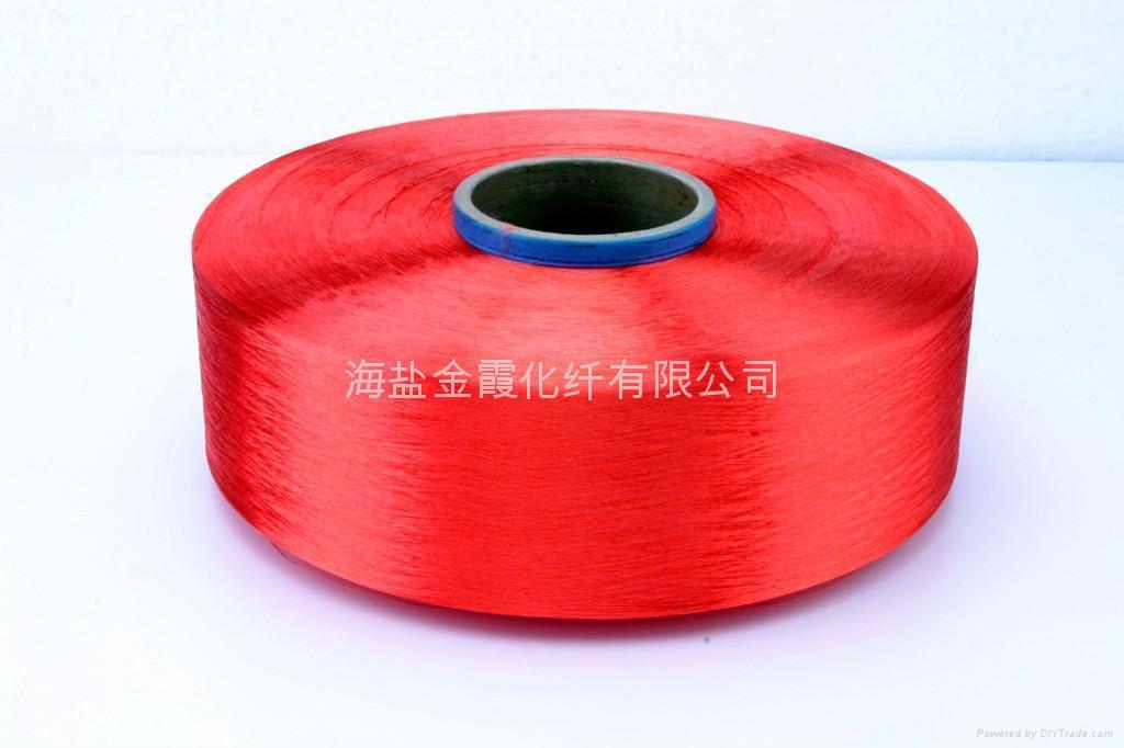 Flame retardant filament polyester flame retardant yarn FDY / DTY 4